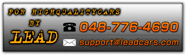 カーショップLEAD 電話番号:048-776-4690|メール:support@leadcars.com