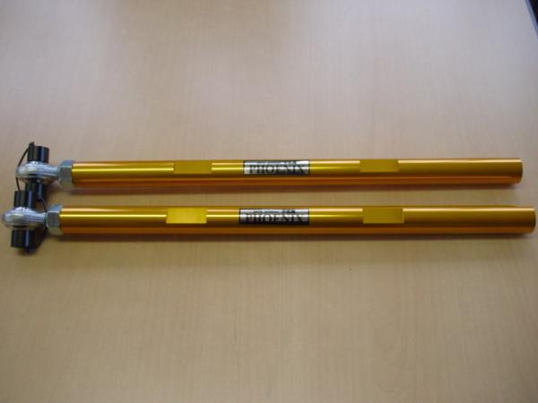 FD3S RX-7 トーコンロアーリンク   ¥18,000