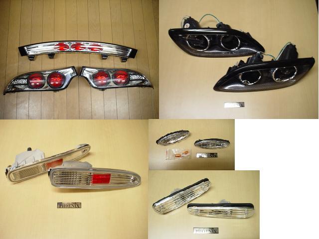 FD3S お買い得レンズ5点キット ¥55.000
